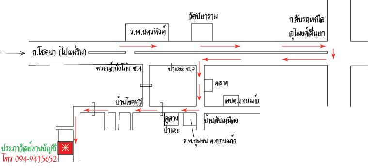 map-thaitaxaccount-chiangmai-2016